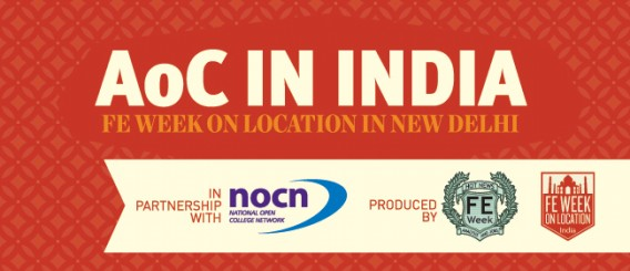 Special 16 page AoC in India supplement