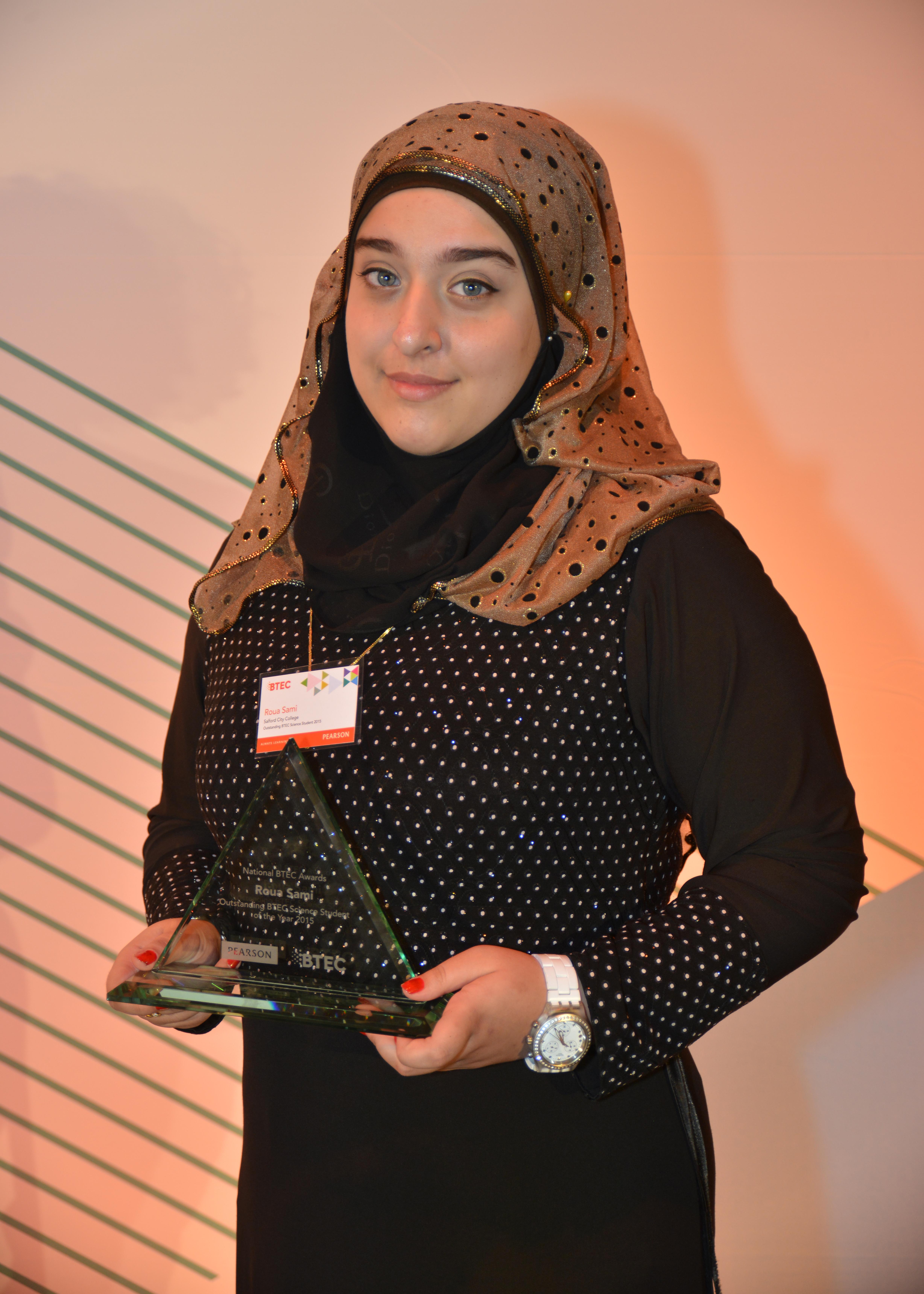 Roua Sami, aged 19, Salford City College