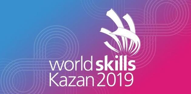 Squad UK for WorldSkills Kazan 2019 revealed