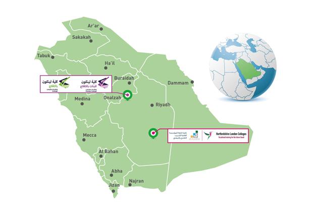 College closures and debts in Saudi Arabia — just how bad is it?