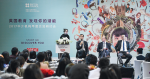 College overseas ambassadors promote FE sector in China